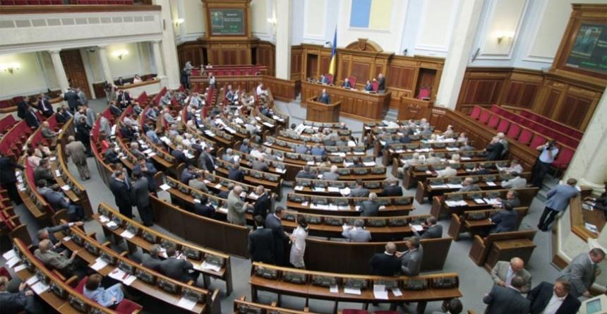 Верховная Рада приняла закон об упрощении экспорта услуг для развития IT-индустрии