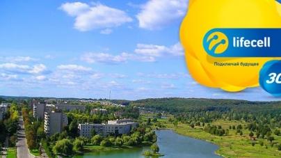 Запорожье на связи – в городе заработала 3G+ сеть от lifecell