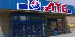 Объекты «АТБ» вытесняют других ритейлеров во Львове