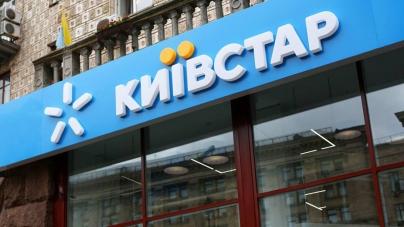 """""""Киевстар"""" готовится к запуску 4G"""