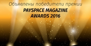 Rozetka, Prom.ua и Нова пошта – лучшие игроки рынка e-commerce Украины в 2016 году