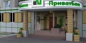 """Киевляне могут оплачивать """"коммуналку"""" в ПриватБанке  вместо """"Укрпошти"""""""