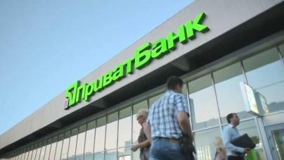 ПриватБанк вошел в рейтинг лучших мировых операторов валютного рынка