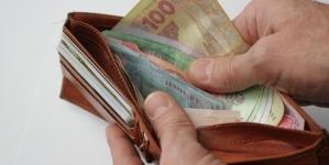 С сегодняшнего дня минимальная зарплата в Украине составляет 3200 грн