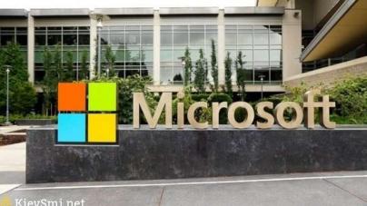 Microsoft запатентовала складной планшет