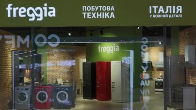 Открытие шоу-рума Freggia в новом торгово-развлекательном центре Lavina Mall