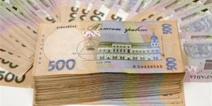 Когда украинцы не смогут платить наличными более 50 тыс. гривень