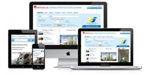 Address.ua запустил улучшенную мобильную версию сайта!
