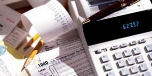 20 января – предельный срок уплаты единого налога в первой и второй группе