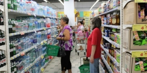 Розничный товарооборот в Украине в 2016 году вырос на 4%