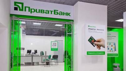 Международное право исключает практику ареста корреспондентских счетов банков – ПриватБанк
