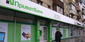 ПриватБанк бесплатно открывает счета предпринимателям в онлайн режиме