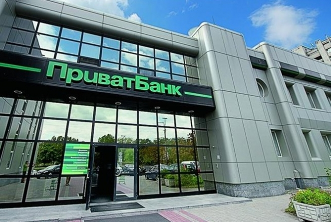 ПриватБанк будет выдавать «теплые» кредиты по безбумажной технологии