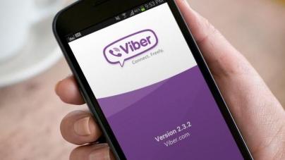 В Viber можно будет приобрести товары