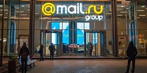 Mail.Ru Group займется промышленным интернетом вещей