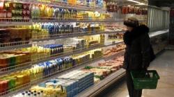 Потребительские настроения украинцев в январе ухудшились — GfK