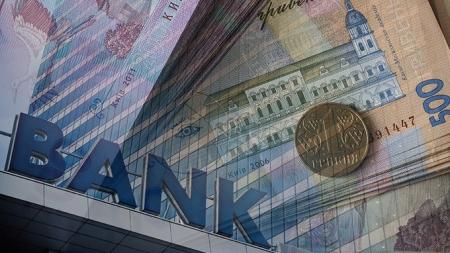 Протягом минулого тижня сума реалізації активів неплатоспроможних банків склала 34,06 млн грн