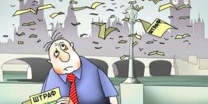 Штраф на суму 320 чи 96 тис. — «смертна кара» для підприємців