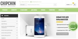 В Украине запустили новый интернет-магазин ChipChin