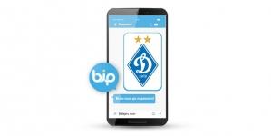 lifecell открывает канал ФК «Динамо» через мобильное приложение с BiP