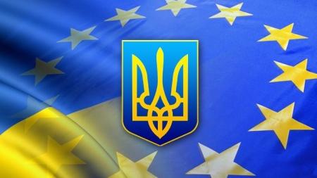 Україна отримала доступ до 2,3 млрд євро програми COSME