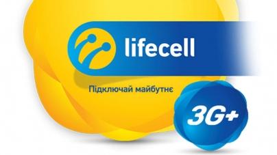За год объем 3G+ дата-трафика в сети lifecell вырос в 7,5 раза