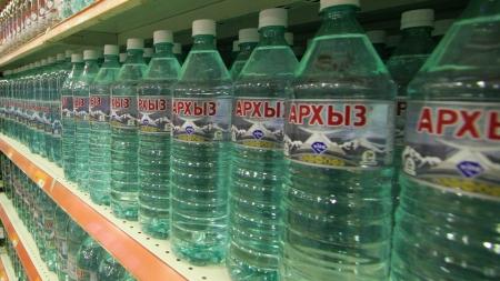 Суд признал производителя воды «Архыз» банкротом