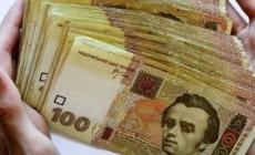 Кабмин установил единый оклад госнотариусам в 3,2 тыс. грн с 1 марта