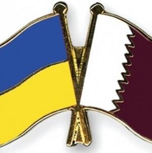 Украина и Катар договорятся о взаимной защите инвестиций