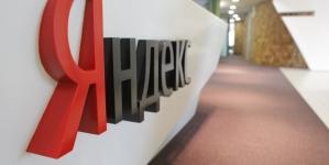 Яндекс стал самой дорогой российской интернет-компанией по версии Forbes
