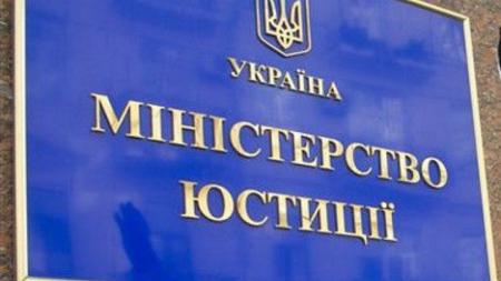 Минюст обещает отменить сотню документов, мешающих бизнесу
