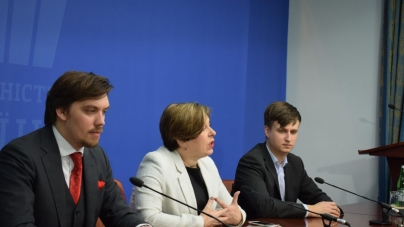 ДРС та БРДО створили допоміжний інструмент для розробників регуляторних актів