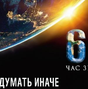 Carlsberg Ukraine поддерживает глобальные экологические инициативы