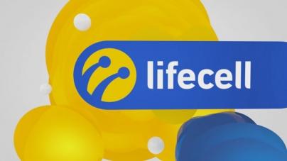 lifecell был выбран ПАО «Укрзалізниця» как провайдер лучшего решения для  голосовой связи, 3G+ Интернета и М2М услуг