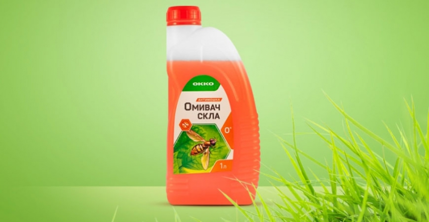 На «ОККО» появились брендовые омыватели для теплого сезона