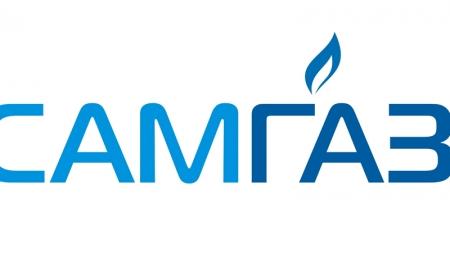 Компания «Самгаз» произвела трехмиллионный счетчик газа