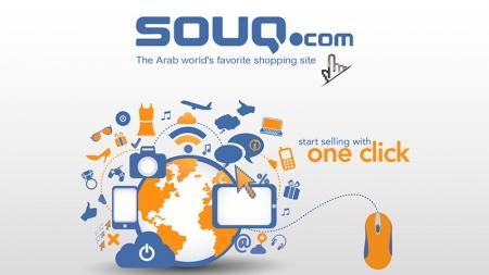 Amazon купит крупнейшего на Ближнем Востоке онлайн-ритейлера Souq.com