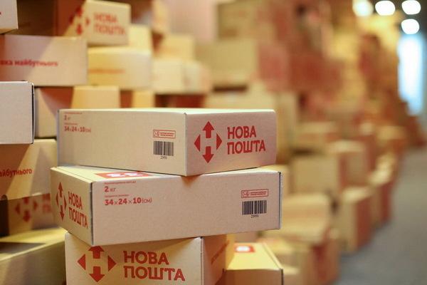 Нова пошта почти на треть увеличила количество доставок по Украине в I квартале