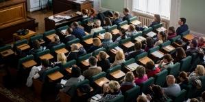 Безкоштовний семінар «Оплата праці. Перевірки Державної служби України з питань праці. Пенсійне забезпечення»