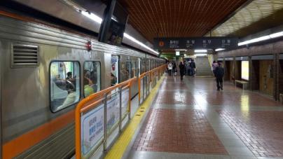 Южная Корея первой в мире запустила специальную LTE-сеть для метро