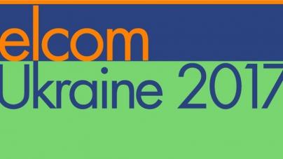 На следующей неделе в  Киеве стартует Международная выставка elcomUkraine 2017