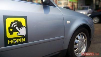 Словацкий сервис такси HopinTaxi уходит из Украины