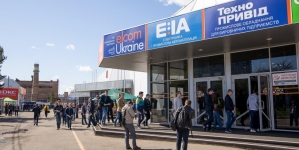 elcomUkraine 2017: на волне позитивных тенденций