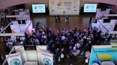 300 млн виділить Німецько-Український фонд підприємцям (МСБ) на 40 років: пілот