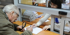 55 тысяч украинских пенсионеров могут рассчитывать на вторую пенсию
