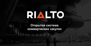 Общественные организации начали закупаться через RIALTO и экономить более 23%