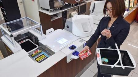 К 2025 году в Японии появятся магазины без продавцов