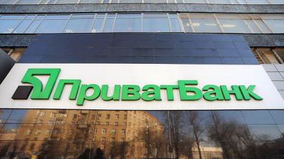 ПриватБанк снижает ставки по кредитам бизнесу