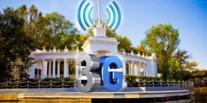 Vodafone запустил 3G в Кривом Роге и предоставил жителям 12 Гб