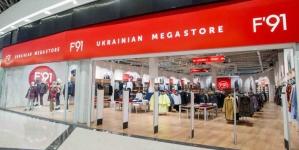 Arber Fashion Group открыл первые магазины F'91 в Днепре и Харькове